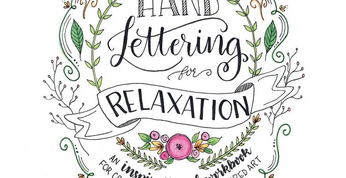 It's Coming…my Hand Lettering book!
