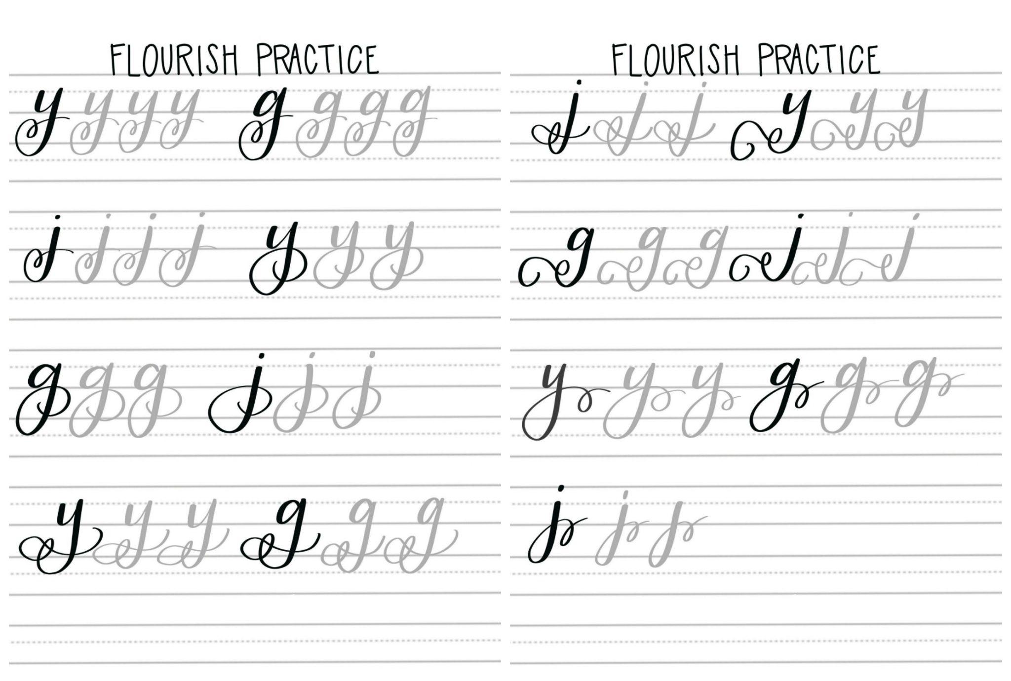 Hand Lettering: Flourish Practice
