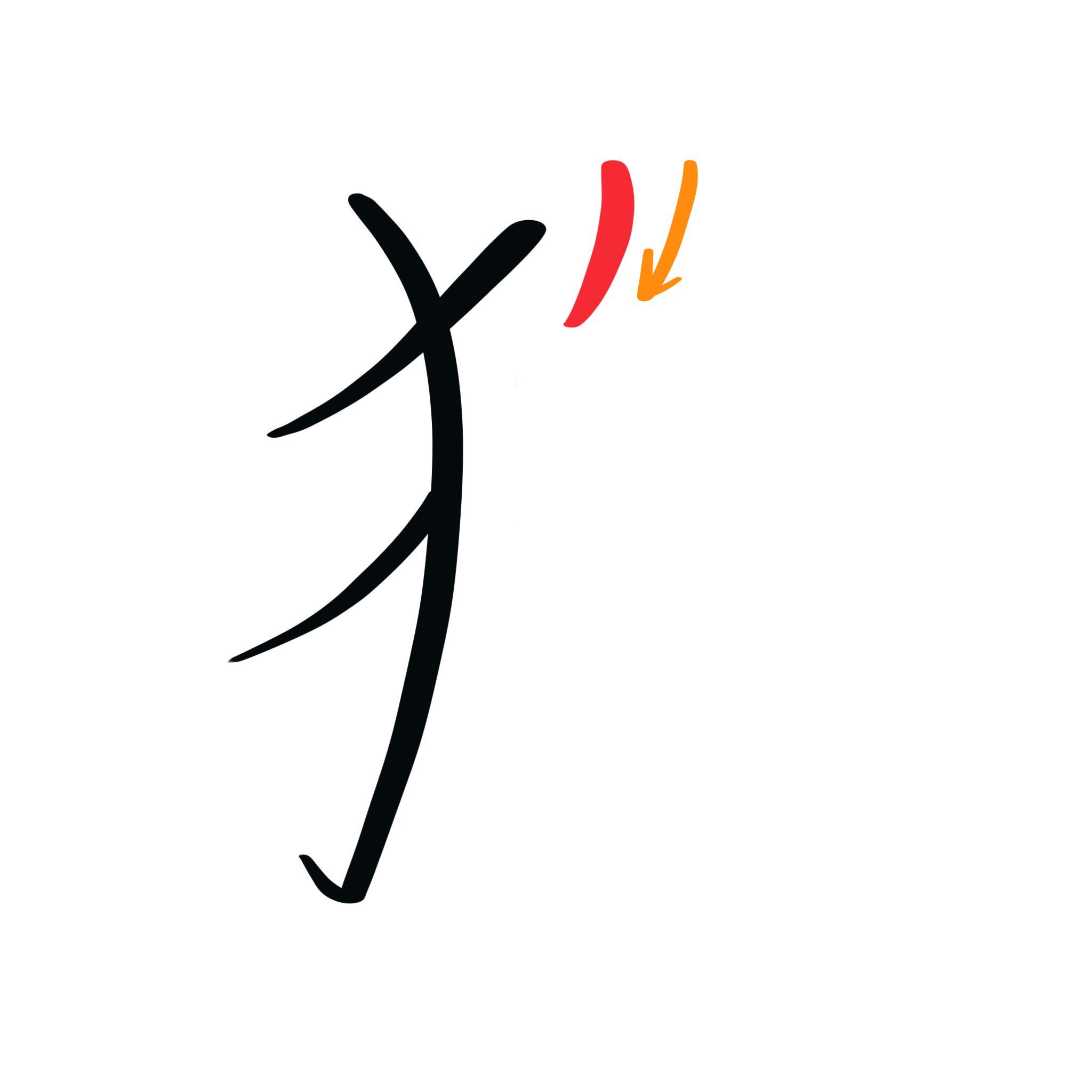 Hand lettering year of the dog chinese character amy latta creations step 4 form a short line to the right of your existing ones moving your pen from top to bottom biocorpaavc Images