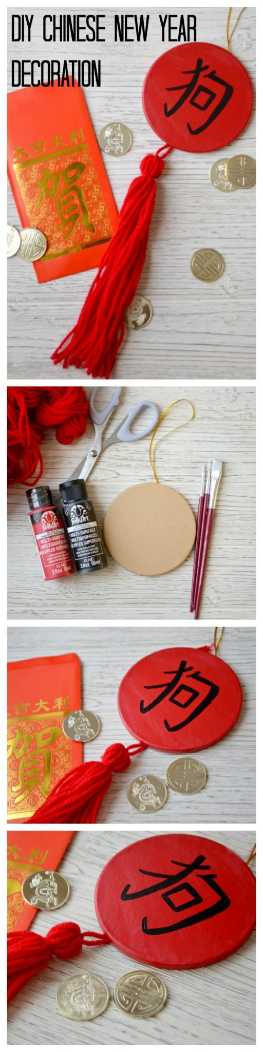 Simple DIY Chinese New Year Decoration: Year of the Dog ...